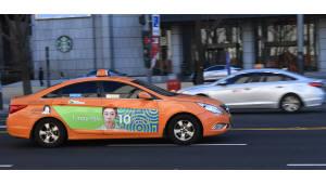 택시 초과수요 '강남역, 종로, 홍대, 이태원' 순으로 많아