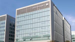 LG CNS, AWS와 금융 맞춤형 클라우드 서비스 제공한다
