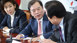 한국당 '블록체인' 정당 선포...산업과 일자리 접목하는 등 블록체인 산업 활성화에 매진