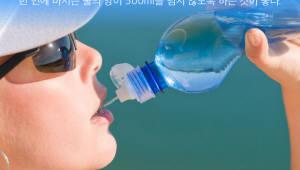 [국제]물만 마셔도 살찌는 이유 밝혀져