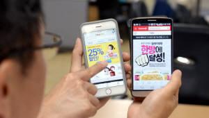 작년 온라인쇼핑 거래액 112조 육박…모바일 비중 61.5%