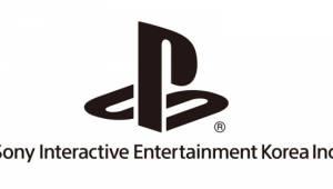 SIEK, PS 게임 축제 'PS 페스타' 내달 9일 개최