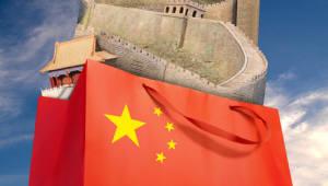 """[국제]중국, 경기활성화 위해 소비 보조금 지급 """"베이징 8~20%"""""""
