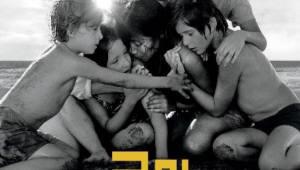 [국제]美영화감독조합 작품상에 '로마'