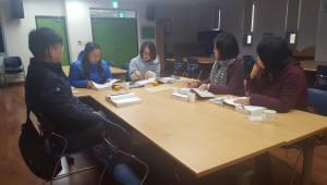 용인시, 공공도서관 독서동아리 참가자 모집