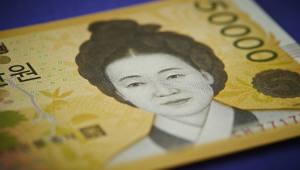 현금 사용 줄며 화폐제조 비용 '역대 최소'