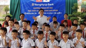 이대훈 농협은행장, 베트남 초등학교서 사회공헌 펼쳐