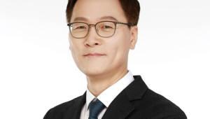 '이달의 과학기술인상'에 이종호 KIST 박사 선정