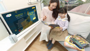 KT, 기가지니 영어교육 서비스 강화
