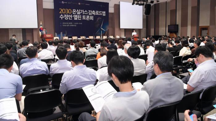 지난해 6월 열린 온실가스 감축로드맵 토론회 <전자신문DB>