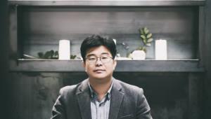 """[이슈분석]정재승 세종 스마트시티 MP """"4차 산업혁명 기술 생활에서 체감할 수 있는 도시로 설계"""""""
