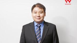 """웹젠, 자체 개발작 성공에 총력...김태영 대표 """"우린 개발사"""""""