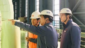 동서발전, 발전설비 현장 안전점검