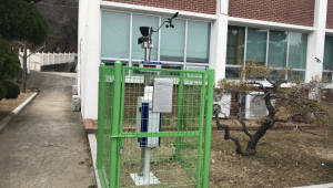 포항시, 원전 입접지역 3곳에 환경방사선감시기 설치
