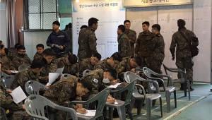 한국BEMS협회, 육군 8사단 '청년Dream 육군드림' 채용박람회 개최