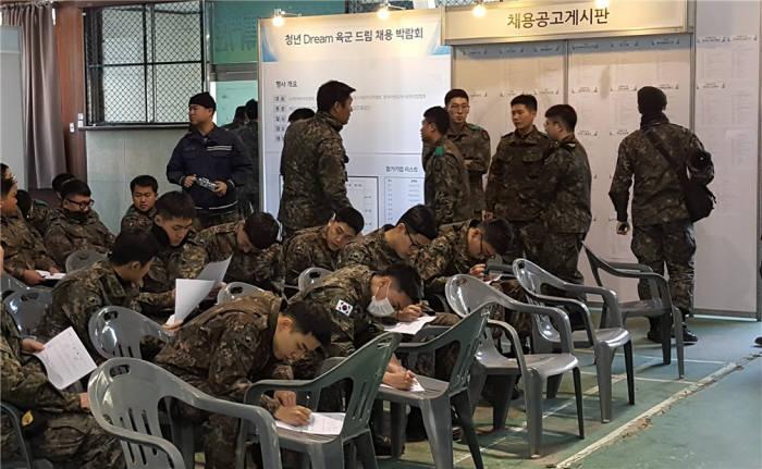 육군 제8기계화보병사단 청년Dream 육군드림 채용박람회 현장