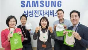 삼성전자서비스, 전국 AS망 기반 사회공헌활동 강화한다