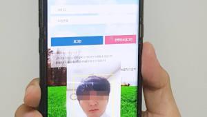 한림대의료원, AI 활용 안면인식기술 도입