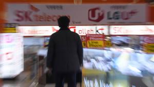 휴대폰 온라인 불법판매, 신고포상금 100만원으로 상향