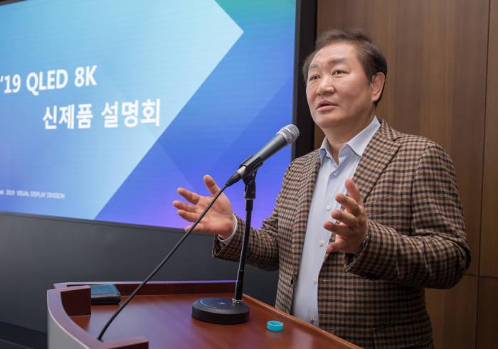 한종희 삼성전자 영상디스플레이사업부장 사장이 8일 경기 수원 삼성디지털시티에서 2019년형 QLED 8K 제품과 올해 TV 사업 전략에 대해 설명하고 있다.
