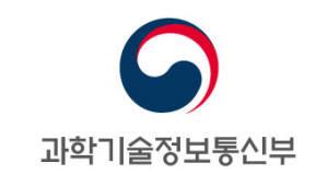 '전파' 활용 중소기업 제품개발 지원