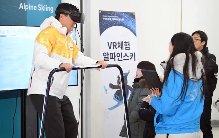 VR로 기념하는 평창동계올림픽 1주년