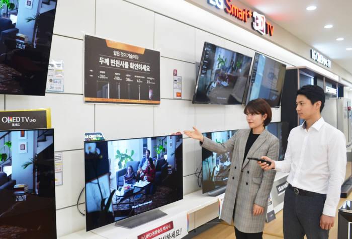 중국, 세계 LCD TV 판매대수 첫 1위