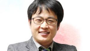 LG, 응급의료 헌신한 故 윤한덕 센터장에게 'LG 의인상' 수여