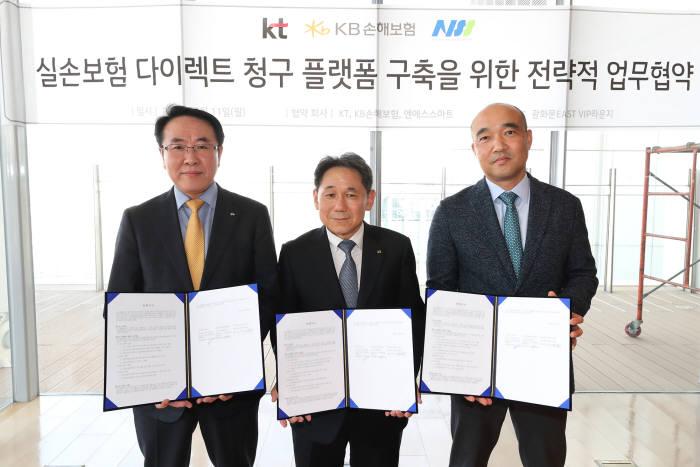 왼쪽부터 김경선 KB 손해보험 상품총괄, 이필재 KT 마케팅부문장, 김진우 엔에스스마트 대표.