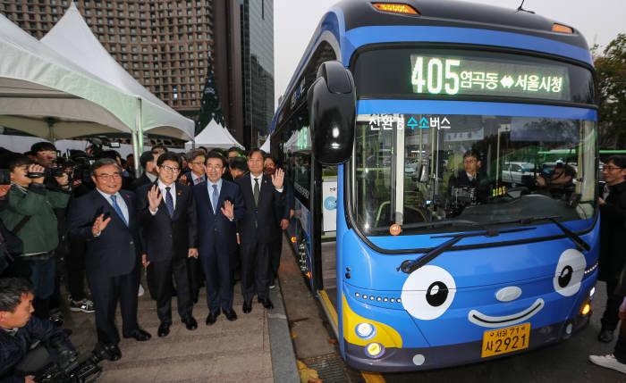 서울시 수소버스 시승행사