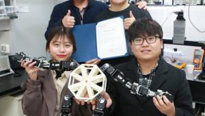 DGIST 학부생, 뱀 움직임 모방한 4족 보행로봇으로 최우수 논문상 수상
