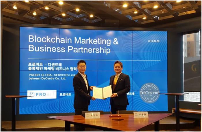 이동혁 디센트레 대표(오른쪽)와 도현수 프로비트 대표가 블록체인 생태계 확장을 위한 공동마케팅 및 사업협력을 위한 양해각서(MOU)를 교환하고 있다.