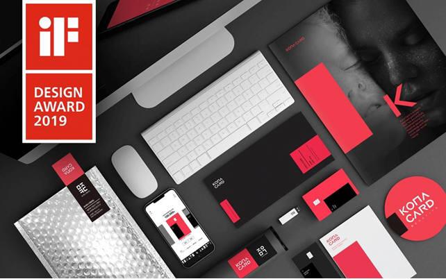 코나아이, 독일 'iF 디자인 어워드 2019' 카드 브랜딩 부문 수상