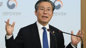'규제샌드박스 최초 승인' 브리핑하는 성 장관