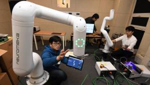 초고속 5G융합 협동로봇으로 생산성 향상