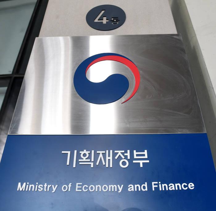 기재부, '찾아가는 예산설명회' 개최