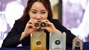 조폐공사, 김수환 추기경 선종 10주년 기념메달 출시...1만6000개 선착순 판매