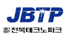 전북테크노파크, 3D프린팅 융복합 시제품 제작 지원