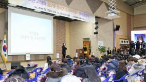 '세월호 희생' 단원고 학생 250명, 눈물의 명예 졸업식
