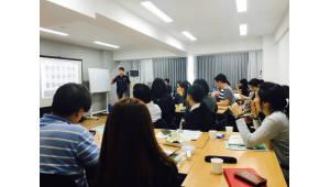 '게임이 비추는 사회' 3회 게이미피케이션 콜로퀴엄 개최