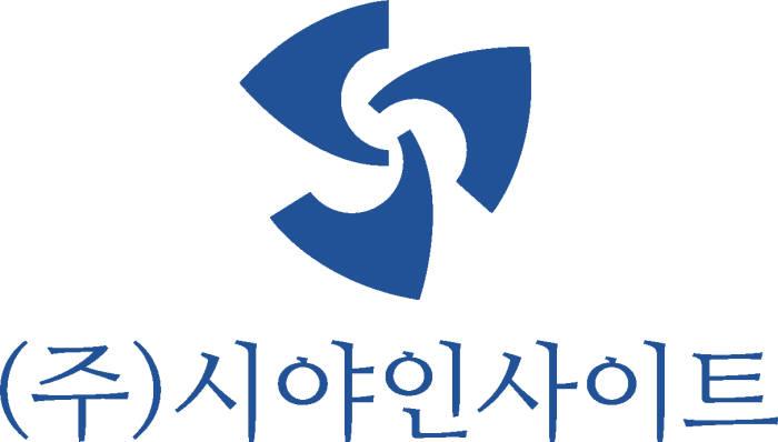 [미래기업포커스]시야인사이트, 원주 대표 SW기업에서 전국구 기업으로 발돋음