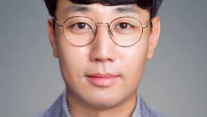 김태완 전북대 교수팀, 100배 성능 좋은 차세대 반도체 소자 개발