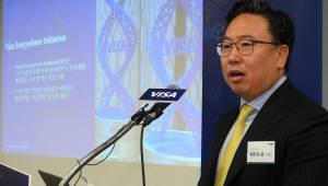 비자, 한국에 핀테크 허브 구축한다...이노베이션 센터 건립 추진