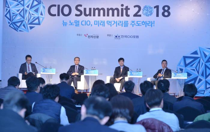 지난 10년 동안 국내 최고 권위의 자리를 지켜온 ICT 컨퍼런스 `CIO서밋 2019가 21일 삼성동 인터컨티넨탈 서울코엑스에서 열린다. 사진은 지난해 열린 `CIO서밋 2018.