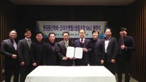 한국통신학회-코리아엔젤스협동조합, ICT 스타트업 창업지원 MOU 체결