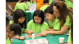 한콘진, 게임문화 가족캠프 성료