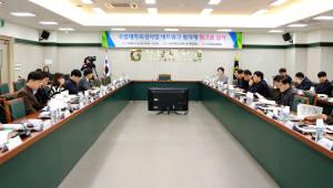 광주전남 20개 대학·기관·단체 네트워크 협의체 출범…보유자원 공유