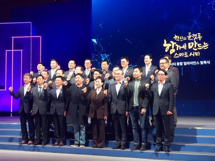 13일 부산 벡스코에서 열린 스마트시티 융합 얼라이언스 발족식에서 송병선 한국기업데이터 대표(맨 뒷줄 왼쪽에서 세 번째)를 비롯한 참여사 대표들이 기념사진을 촬영하고 있다.