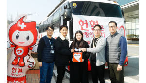 삼성디스플레이, 릴레이 사랑의 헌혈 캠페인 전개
