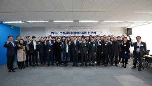 티알엔, 소비자중심경영 선포식 개최